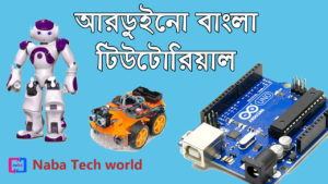 Arduino Bangla Tutorial