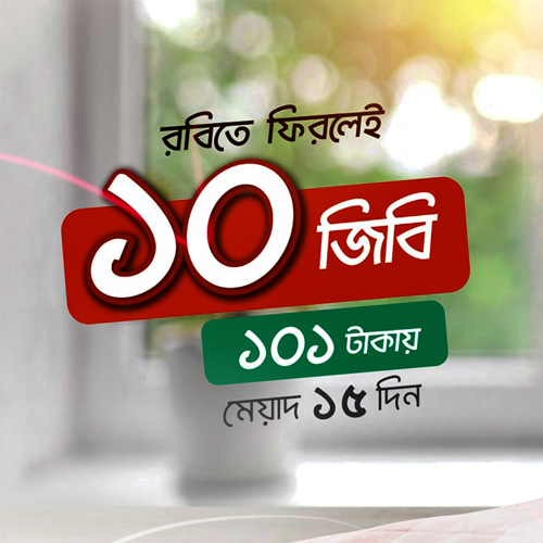 Robi 10GB 101 Tk Internet Offer